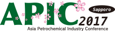 Asia Petrochemical Industry Conference 2017